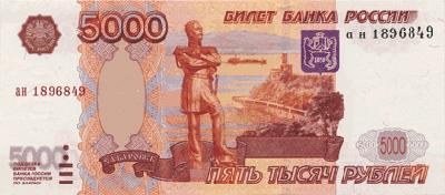 Банк ВТБ ПАО Объединенные ВТБ  ВТБ24 и Банк Москвы