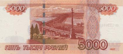 Картинки денег банкноты