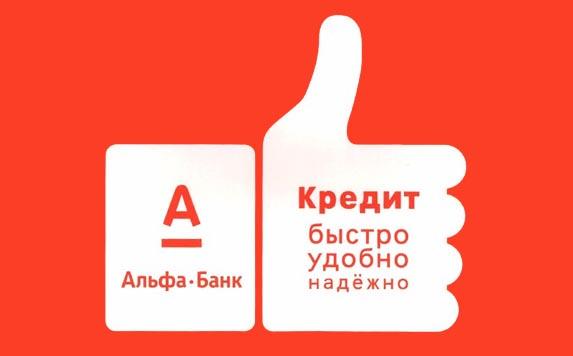 кредит 500 000 рублей без справок