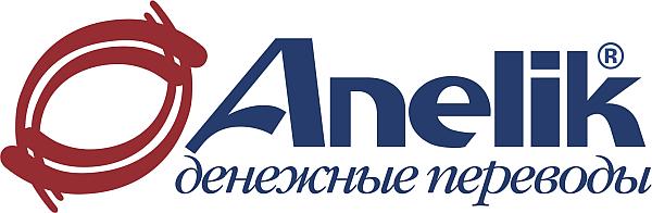 Денежные переводов анелик аnelik 23 11 06
