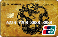 China UnionPay Gold  (78840 bytes)