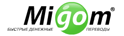 Логотип MIGOM (МИГОМ)  (6451 bytes)