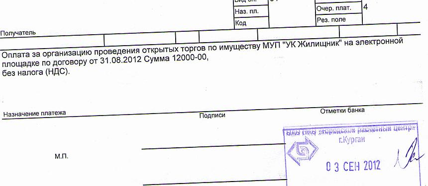 Назначение экспертизы по инициативе суда гпк рф