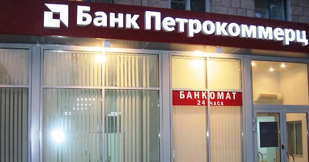 Моментальная кредитная карта банка открытие