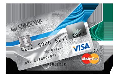 «Сбербанк» - Карты Visa Classic и MasterCard Standard