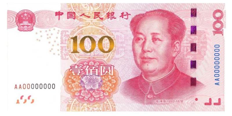 100 юаней (77560 bytes)