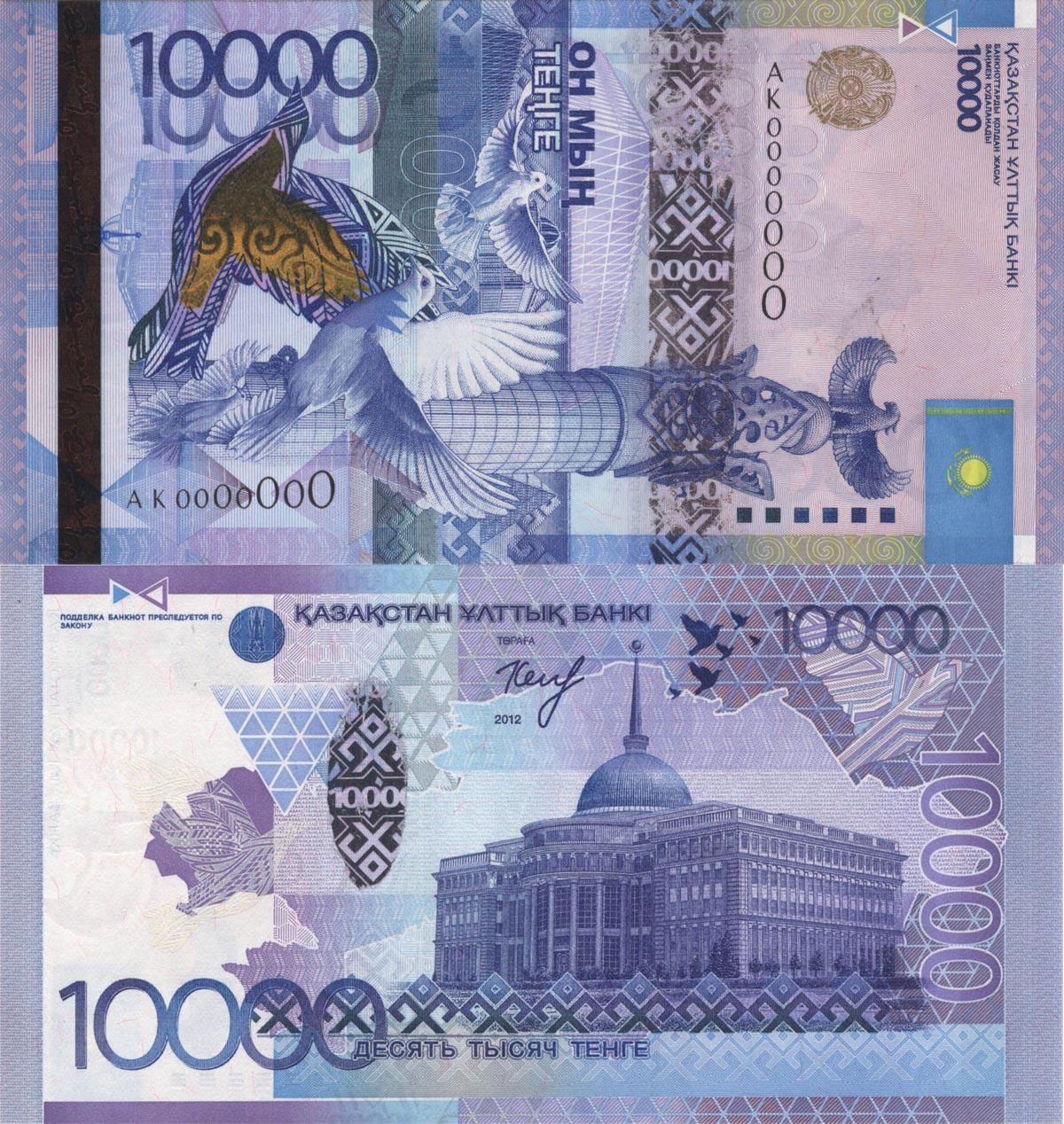 сувенирные доллары купить