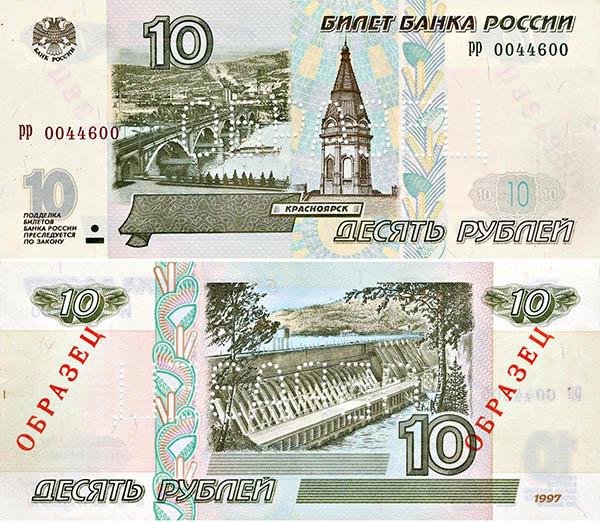 взять кредит 10000 рублей на 1 год краткосрочные кредиты и займы какой счет