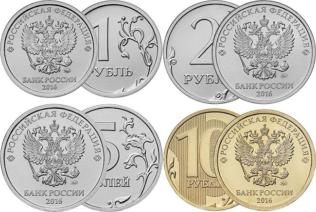 Обмен монет в банке продажа монет евро