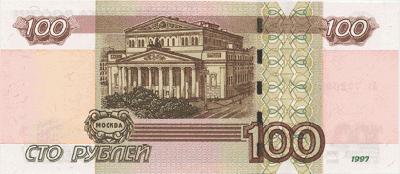 Размер купюры 100 рублей альбонумизматико в москве