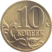 сколько стоит 1 рубль 1961