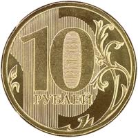 денежные монеты россии