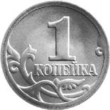Вес монет и банкнот Банка России