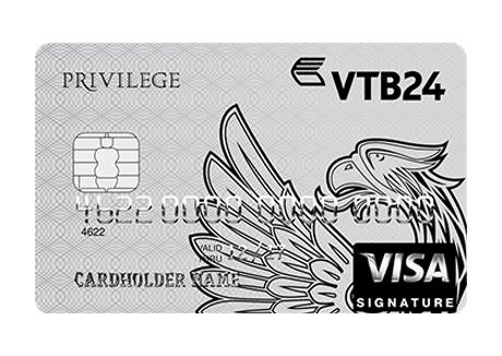 Условия оформления кредитной карты втб 24