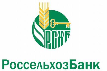 Как получить кредит в россельхозбанке на развития подсобного хозяйства получить деньги бесплатно на карту ubank