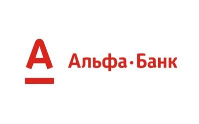 альфа банк кредит для ип условия найдите с помощью карты расстояние от москвы до мурманска