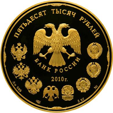Монета номинал петух кувшин ссср