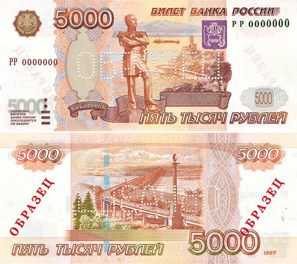Налог на транспорт в челябинской области 2019