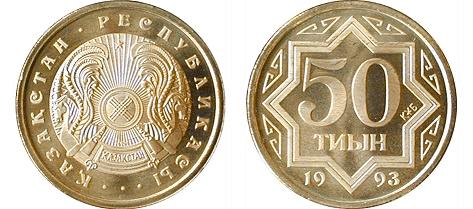 50 тиын без даты монета с изображением матроны купить