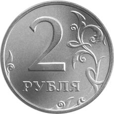 Рубль сколько копеек монеты германии с ценой