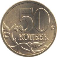 Сколько в одном рубле копеек коллекционеры екб