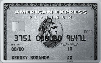 Карта The Platinum Card Банка