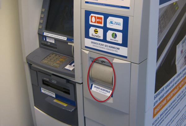 Вклад через банкомат или платёжный терминал Сбербанка