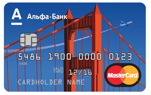 альфа банк с 18 лет все микрозаймы онлайн на карту без отказа без проверки кредитной истории под 0 процентов