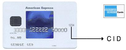CID American Express-карты  (21560 bytes)