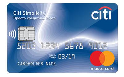 можно ли сделать реструктуризацию по кредитной карте