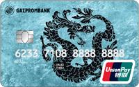 China UnionPay Classic  (70956 bytes)