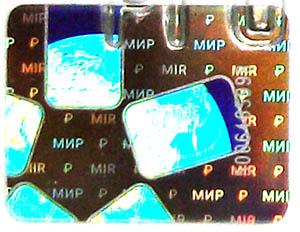 Голограмма (54284 bytes)