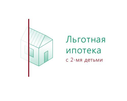 жилищные кредиты предоставляются на следующих условиях