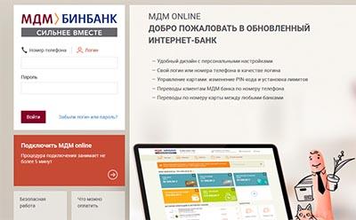 карта схема метро москвы с расчетом времени