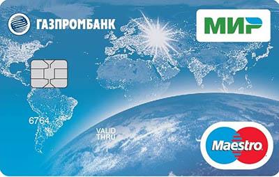 Газпромбанк МИР Maestro (51120 bytes)