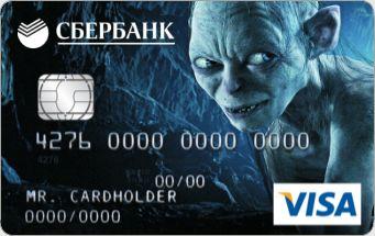Дизайн карты сбербанк сколько стоит