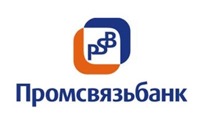 Взять кредит в промсвязьбанке банке взять 100 кредит в москве