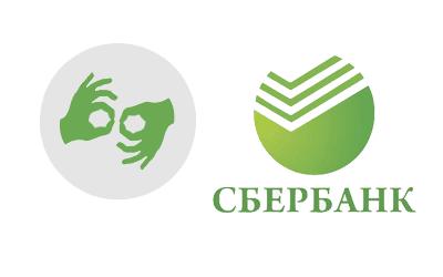 автокредит сбербанк красноярск