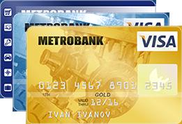 Кредит карта visa кредит под залог работа