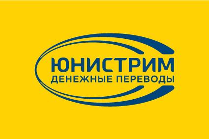 Логотип системы денежных переводов ЮНИСТРИМ (Кириллический вариант)  (60987 bytes)