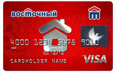 восточный экспресс кредитная карта