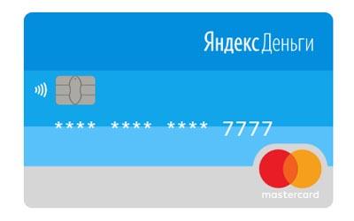 карты яндекс деньгиэкспресс банк взять кредит