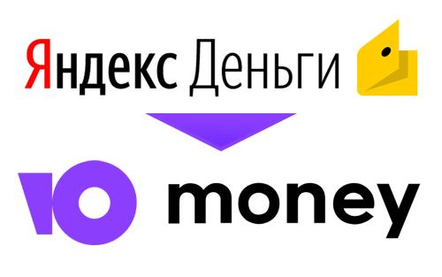 https://bankirsha.com/files/pic/yandex-yoomoney.png