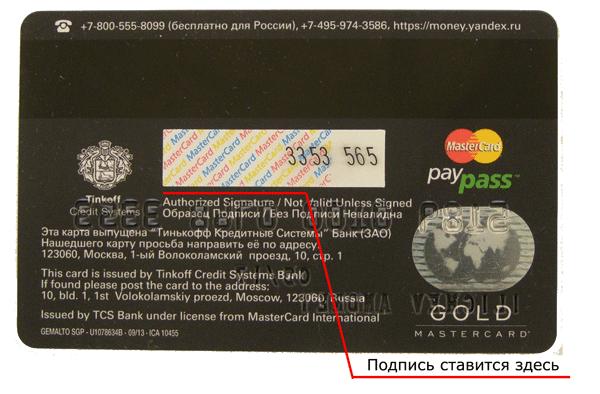 Фото кредитных карт с обеих сторон сожалению